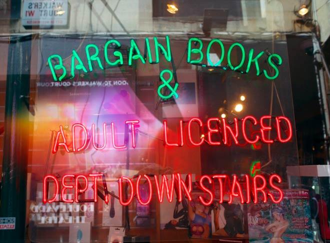 """Мы покупали """"Adult Entertainment"""" в специальных магазинах"""