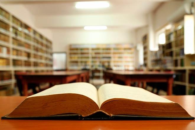 Мы искали материалы в энциклопедии или в библиотеке