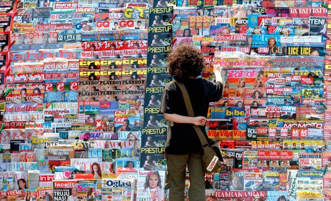 Мы покупали журналы